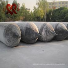 Раздувной морской натуральный каучук доставка подушки использованы для корабля запуская и приземляясь и подъема