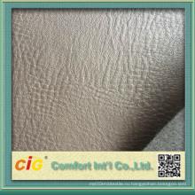 Ткани из искусственной кожи для изготовления мебели