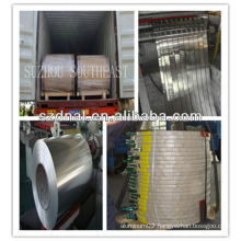 food package aluminium foil 1070 made in China