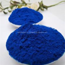 Оксид алмазного синего пигмента 401