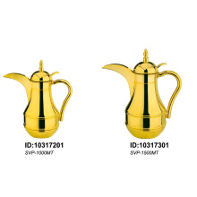 Stainless Steel Vacuum Coffee Pot with Glass Lined (Arab Style)