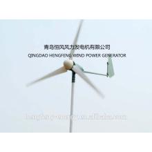 turbina de vento micro de ímã permanente de baixa rpm