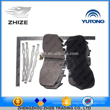 China supply high quality Bus spsre parts 3552-00738 Friction plate repair kit for Yutong
