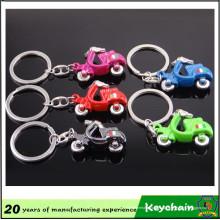 Электродвигатель авто ключевая цепь с много цветов