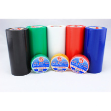 PVC Electrical Tape (Flame Retardant, 130um&180um)
