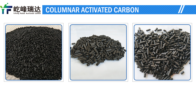 Ccylindrical activated carbon