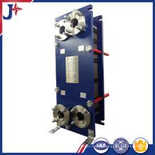 Intercambiador de calor de placas Alfa Laval P31 de acero inoxidable 316L