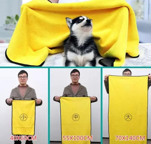 Dog Bath Towel