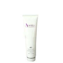 300ml custom high-grade paper tube packaging,bpa free cosmetic packaging tube,cosmetic tube sealer