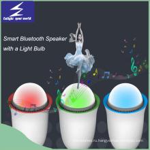 110-240V Smart Bluetooth спикер светодиодные лампы свет