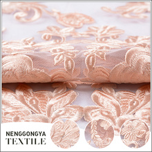 Top quality knitted embroidery Poly floral bridal fabric tulle