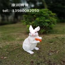 Outdoor Rabbit Landscape Lamp