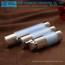 ZB-РБ серии 15 мл 30 мл 50 мл двойных слоев пластика цвета настраиваемые круглый поворотный твист безвоздушного бутылка насоса