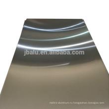 Лучший алюминиевый лист 5083 с хорошей цене в Китае