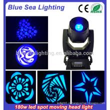 Светодиодное освещение с подсветкой 180 Вт
