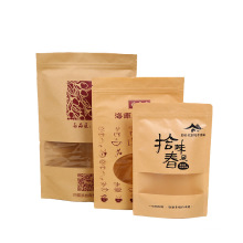 Tea Nuts Coffee Leisure Kraft Paper Bag Custom Snack Food Packaging Bag