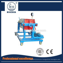 Vibrating screen fruit juice filter machine with best quality and low price