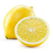 Chinese Wholesale Citrus Export Natural Fruit High Nutrition Yellow Fresh Lemon