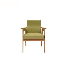 Solid Wood Seating Cushion Danesa Lounge Armchairs