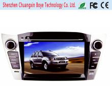 Car Multimedia System Car GPS Navigation for JAC Rein