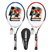 Quality sport tennis racket with package