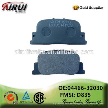 Знаменитые тормозные колодки OE качества, производитель автозапчастей (OE: 04466-32030 / D835)