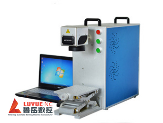 High-precision Mobile Optical Fiber Laser Marking Machine