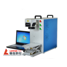 Machine de marquage laser portative industrielle mini