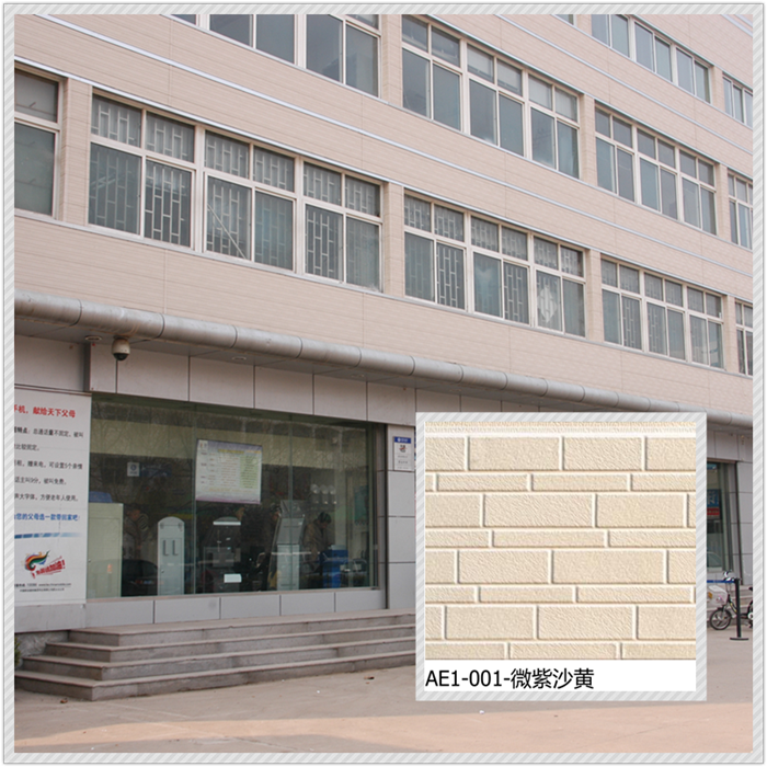 Decorative Sandwich Panels