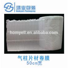 protective air column sheet/air cushion sheet protector/inflatable air bubble sheet