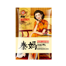 Beliebte Chargeable Sichuan Hot Pot