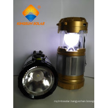 New Style and Cheap Solar Lamp (KS-SL001)