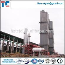 Кислородно-криогенный завод
