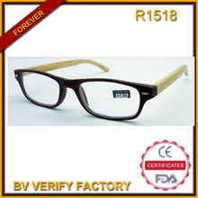 R1518 High Quality and Fashionable Reading Glasses with Bamboo Temple
