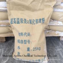 Высокотемпературный глинозем с высоким содержанием натрия 6500