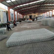 Gabions galvanisés et enduits de PVC pour mur de soutènement