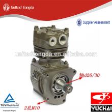 Yuchai воздушный компрессор для M3017-3509100