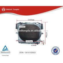 JAC truck HFC1040 engine radiator 1301010D822