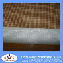 YW-Window tecido de fibra de vidro Wire Mesh / Gridding Pano