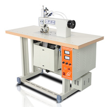 Easily operated & Convenient drugstore ultrasonic medicine bag sealing machine with high durability