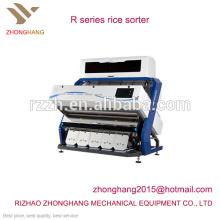 Tipo nuevo de la serie de R clasificador automático del color del arroz