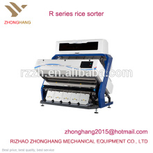 R series new type automatic rice color sorter