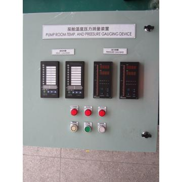 Marine Pump Room Temp. Monitoring and Alarm Device