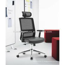 X1-01A Bureau exécutif exécutif ergonomique maille chaise bureau de travail