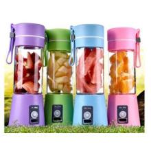 Multi-Functional Portable Travel Juice, Electric Juice Juice Cup, Mini Charge Juicer