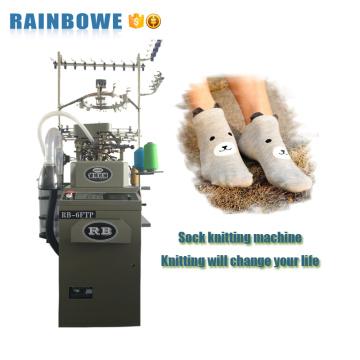 Computerisierte automatische Socken der industriellen Ausrüstung Strickmaschinenpreis mit der Herstellung der Socke