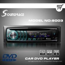 Soundrace последняя серия автомобильный DVD-плеер One Din