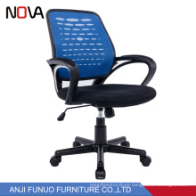 Comfortable high back leather executive popular office working Swivel Mesh chair