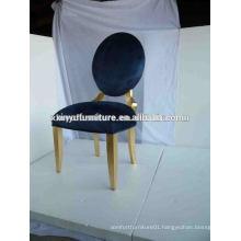Hotel soild wood restaurant dining room chair XD1012