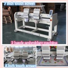 HOLiAUMA Domestic 2 Head 15 Needles Commerce & Industry Machine à broder informatisée pour l'utilisation commerciale et industrielle